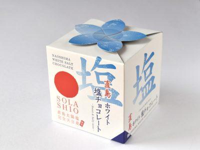 直島ホワイト塩チョコレート
