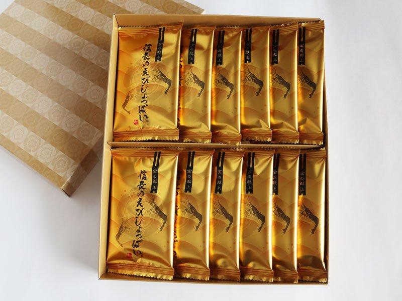 信長のえびしょっぱいを食べた口コミは?販売店舗や通販・カロリー・値段・賞味期限や日持ちのまとめ - OMIYA!(おみや) 日本のお土産情報サイト