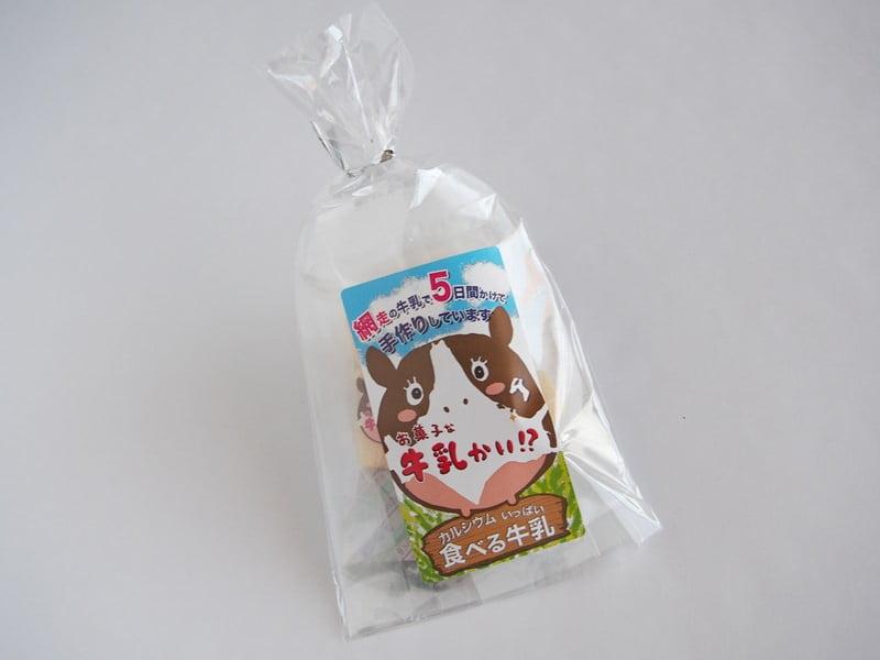 お菓子な牛乳かい⁉黒ビート糖 外装