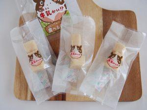 お菓子な牛乳かい⁉黒ビート糖 開封した写真