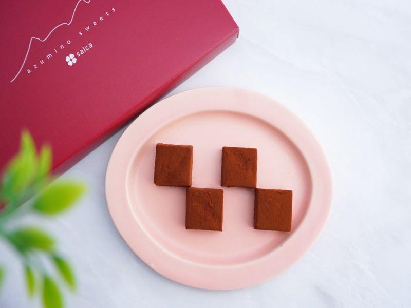 あづみ野工房彩香 生チョコレート 中身の写真
