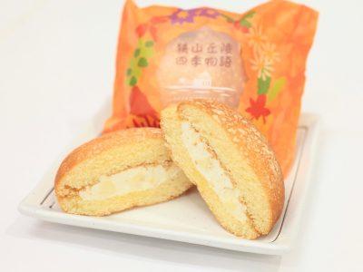 狭山丘陵四季物語 チーズクリーム