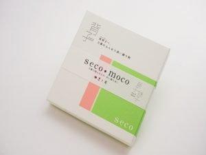 志乃原 SECO 外装