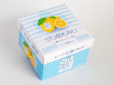 にしき堂 STU48もみじ 瀬戸内レモン味