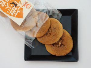 高峰堂 橅喰木(ブナクッキー) チョコ風味開封後