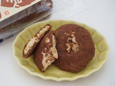 高峰堂 橅喰木(ブナクッキー) ホワイトチョコ風味