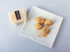甘楽 東京餅