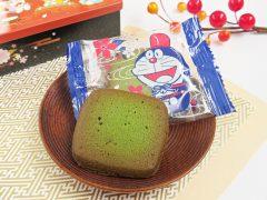 川崎市 藤子・F・不二雄ミュージアム 和柄缶入りお菓子