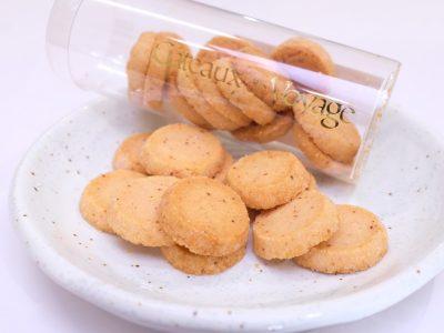 ガトー・ド・ボワイヤージュ 三盆糖の苺サブレ
