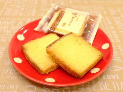 日本橋屋長兵衛 バター風味 焼カステラ