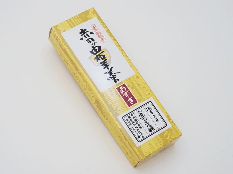 赤司菓子舗 あずき羊羹外装