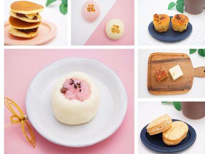 あずさ堂 小林のお菓子をほぼ全種類食べた感想・通販サイトの使い方まとめ【完全ガイド】