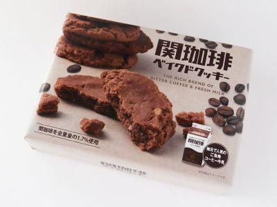 関珈琲ベイクドクッキー