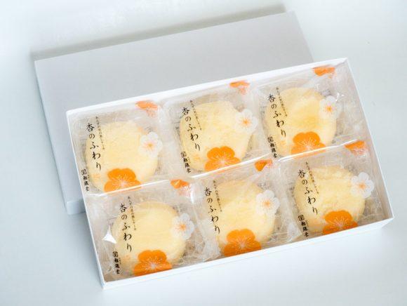杏のふわり 開封