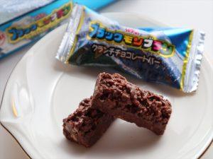 ブラックモンブランクランチチョコレートバー 中身の写真