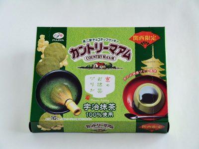 カントリーマアム 京のお抹茶プリン