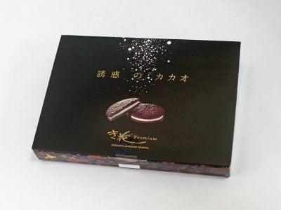 premium き花 ~誘惑のカカオ~