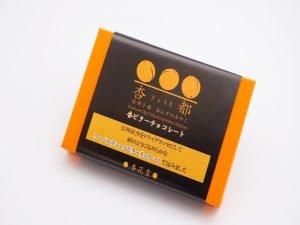 杏花堂 杏ビターチョコレート 外装