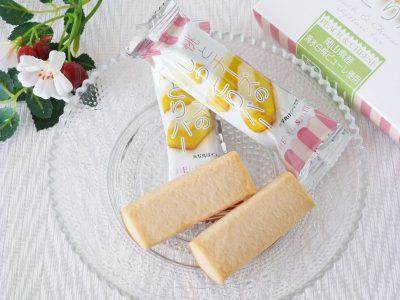 岡山桃とチーズのしっとりバー