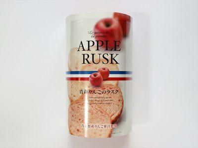 青森りんごのラスク
