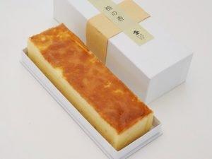 三松堂 柚の香開封後