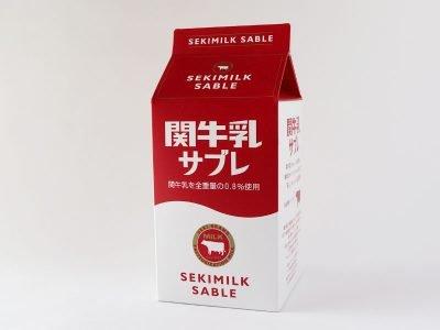 関牛乳サブレ
