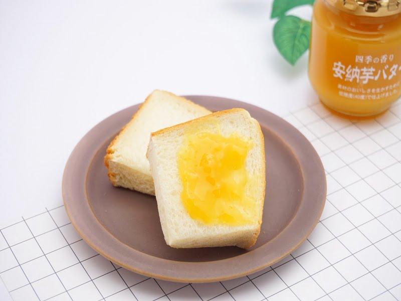 ツルヤ 安納芋バター 中身の写真