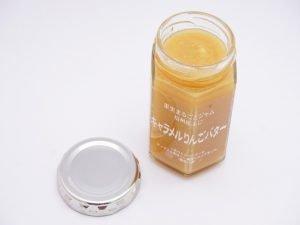 ツルヤ キャラメルりんごバター 開封した写真