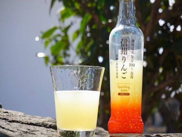 ツルヤ 信州りんごスパークリングジュース 中身の写真
