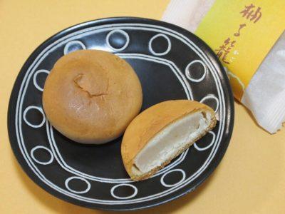 絹笠 柚子籠