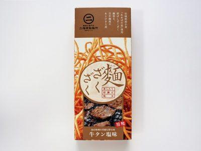 細麺ざくざく 牛タン塩味