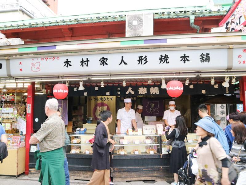 元祖木村家人形焼本舗 店舗
