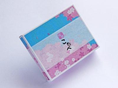 こたべ 桜餅
