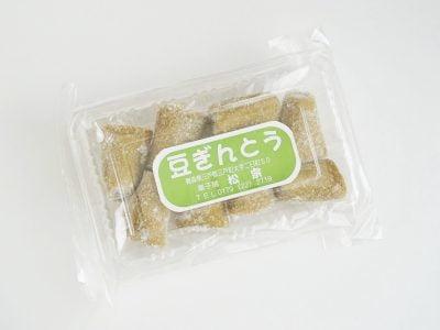 松宗菓子店 豆ぎんとう