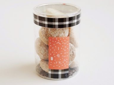 菓匠もりん がらんの小石 ヘーゼルナッツクッキー