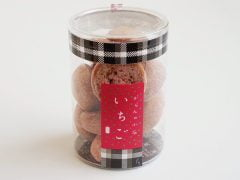 菓匠もりん がらんの小石 いちごクッキー