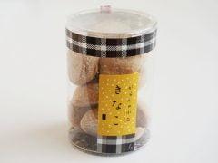 菓匠もりん がらんの小石 きなこクッキー