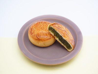 新宿中村屋 抹茶月餅