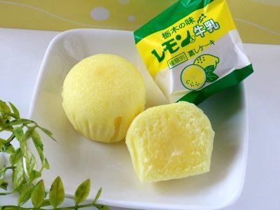 レモン入牛乳 蒸しケーキ