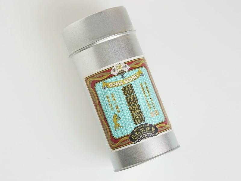 三松堂 胡麻煎餅外装