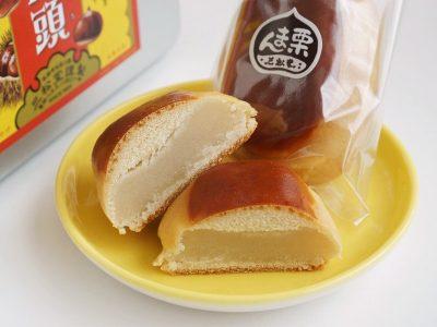 三松堂 栗饅頭