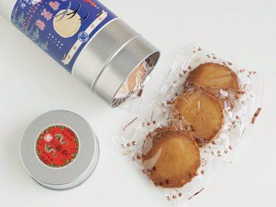 三松堂 味噌煎餅