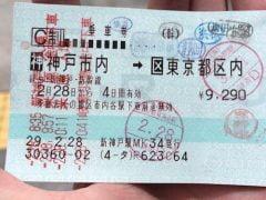日本各地の駅や空港のお土産屋を見て気付いたこと