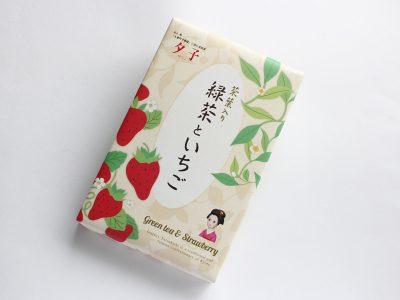 夕子(緑茶といちご)