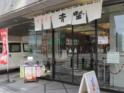 ジョブズも愛した「赤坂青野」おすすめの和菓子を赤坂本店でインタビュー
