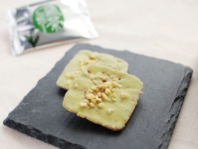 鮎家 緑茶チョコクッキー