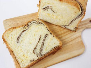 ボローニャ デニッシュ食パン(チョコ)