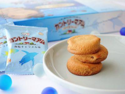 カントリーマアム 海塩キャラメル味(水族館限定)