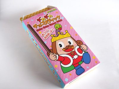 おもちゃ王国 デカデカチョコスティック