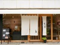 食のセレクトショップ、姫路「JYUJIRO-重次郎-」次世代に伝えたい農業のあり方とは
